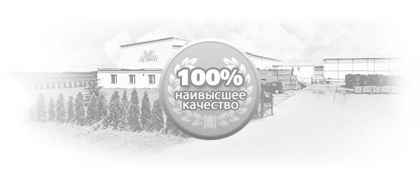 wysoka_jakosc__rus